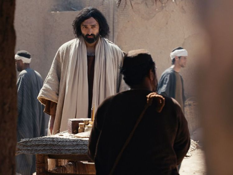 Jesus Calling Matthew